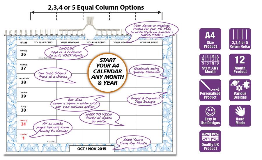 Column Printable 2016 Calendar | Calendar Template 2016